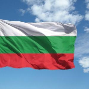 Supplemento spedizione Bulgaria